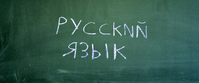 limba-rusa